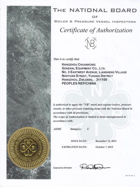 Certificado ASME