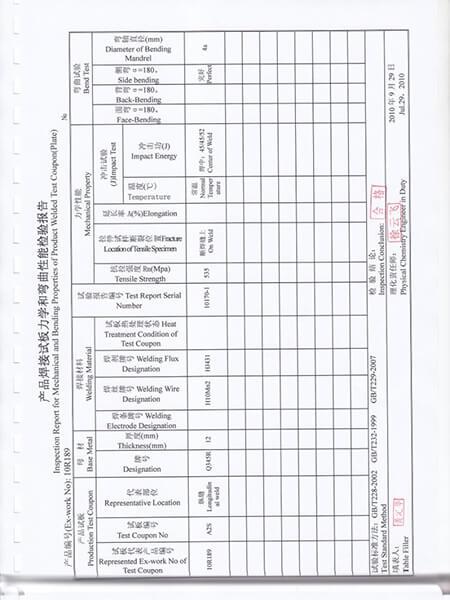 Informe de inspección para propiedades mecánicas y de flexión del cupón de prueba de producto soldado (placa)