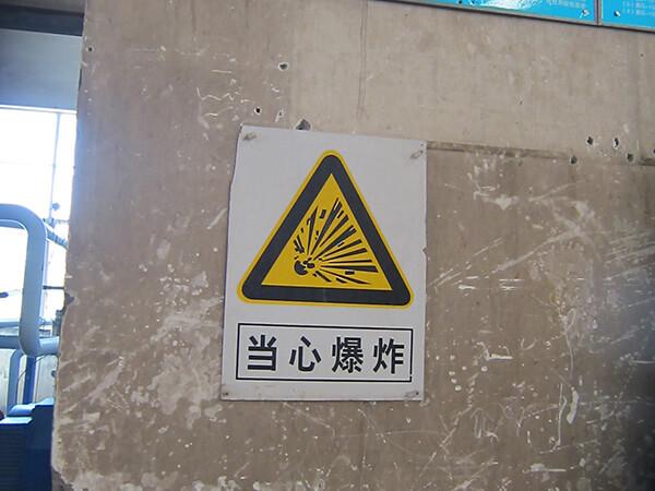 Señal de seguridad 2