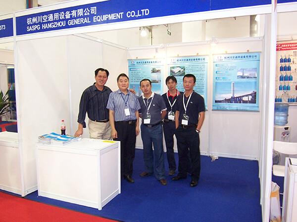 9° exhibición internacional de China 2007 de tecnología, equipos y aplicaciones de gas