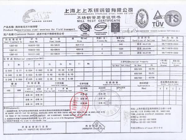 Certificado de calidad de tubos de acero inoxidable