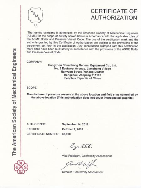 Certificado de autorización de inspectores del Consejo nacional de calderas y contenedores a