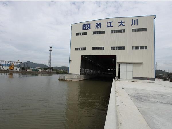 Muelle de transporte interno 2